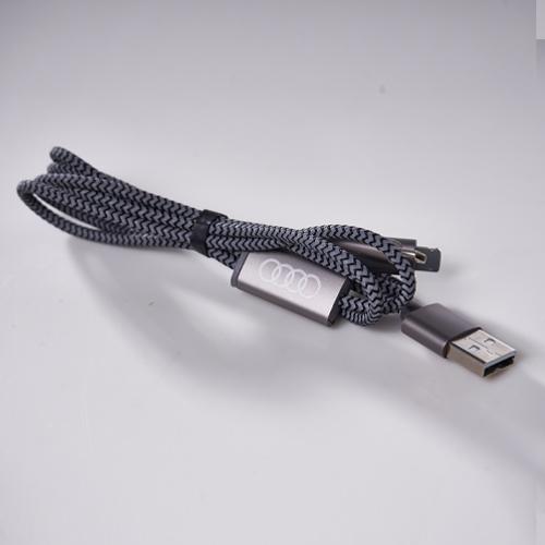 Audi e-tron USB kabl